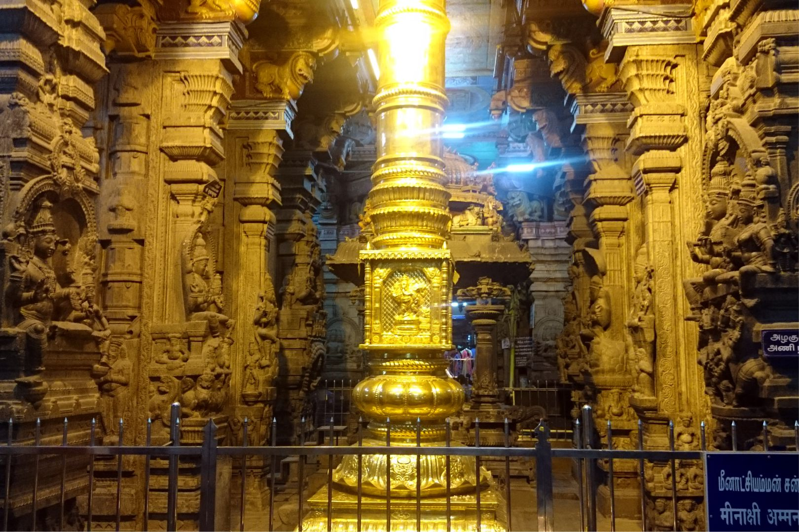 A Menaksi templomban csodák-csodájára megengedték, hogy bent is fotózzunk (de csak mobiltelefonnal). A belső oltárig azonban sajnos nem mehettünk el, mert oda csak született hinduk mehentek.