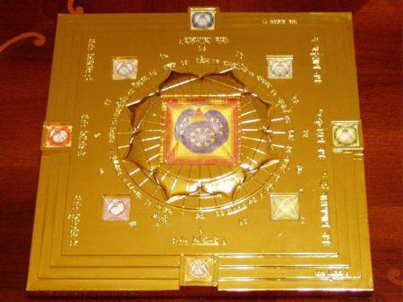 Aranyozott Vaszati piramis